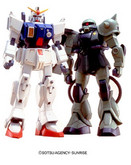 gunpla BACKORDER RX-79 Vs. Zaku II Bandai HG The 8th MS Team Action Figure