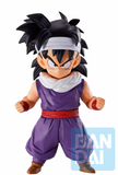 Preorder Scale Statue Ichiban Son Gohan (World Tournament Super Battle)