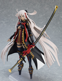Preorder Action Figure figma Alter Ego/Okita Souji (Alter)