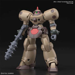 gunpla HG #230 Death Army