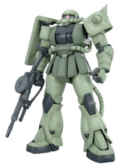 gunpla MG 1/100 MS-06F ZAKU II Ver 2.0
