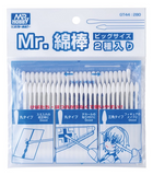 gunpla Mr. Cotton Swab