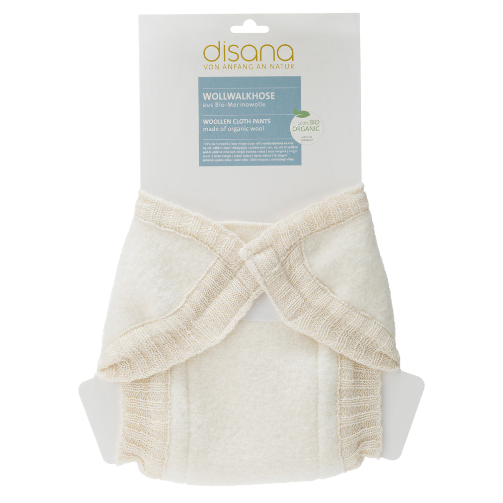 Boiled Wool Nappy Cover by Disana