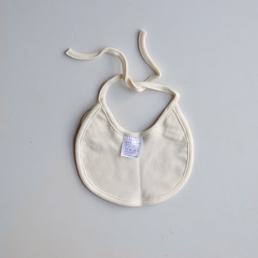 Baby Bib Organic Cotton (0-3m)