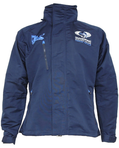 SsangYong Blenheim Palace Women's Adaptable Jacket