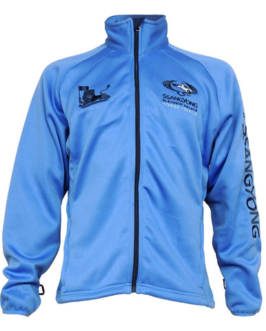 SsangYong Blenheim Palace Women's Midlayer