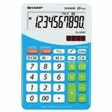 Sharp Medium Blue Semi Desktop Calculator ELM332BPK