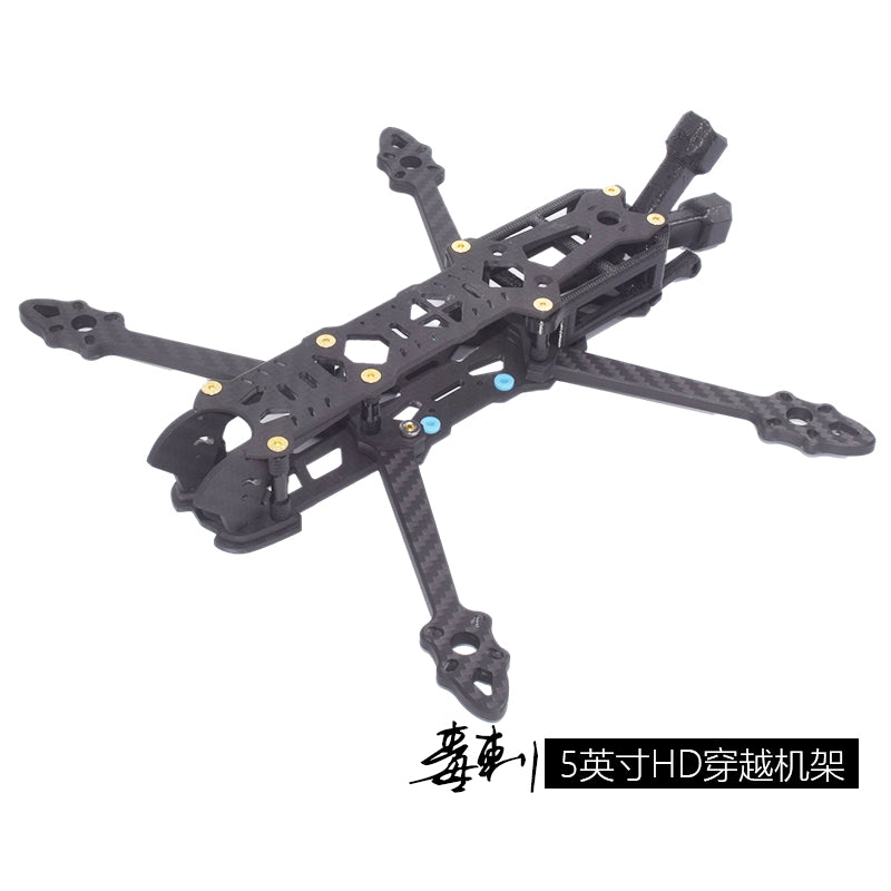 "Spur 5"" Freestyle FPV Drone Frame Designed for DJI FPV Air Unit"