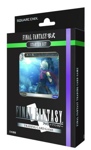 Final Fantasy TCG Starter Type-0