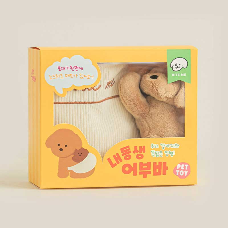 Bite Me My Sibling Nose Work Dog Toy - CreatureLand