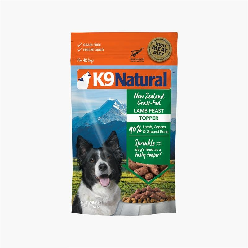 K9 Natural Lamb Feast Freeze Dried Topper (142g) - CreatureLand