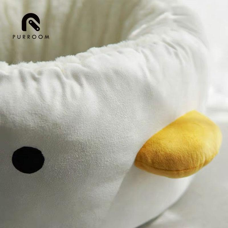 Purroom Little Chick Plush Pet Bed - CreatureLand