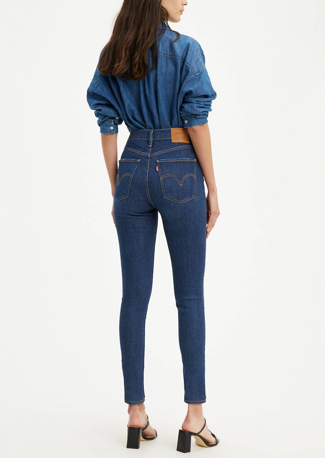 Levi's Women's Mile High Super Skinny Jeans Catch Me Outside