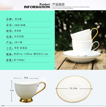 Load image into Gallery viewer, Perfect Sip cappuccino set - commoditeas
