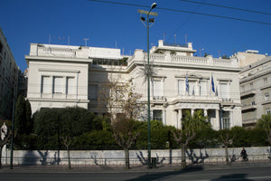 Benaki museum, museum of Greek Culture