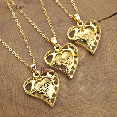 Muslim Pure Gold Color Cut Out Heart Allah Necklace 18inch-32inch NM12373