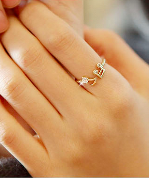 My Sweet Melody Ring
