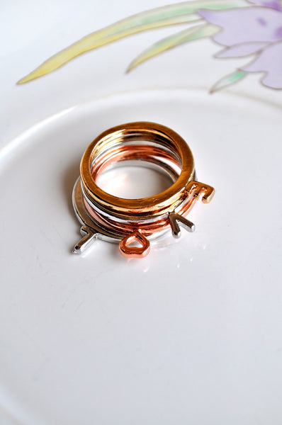 A Little Bit of Love Set Ring