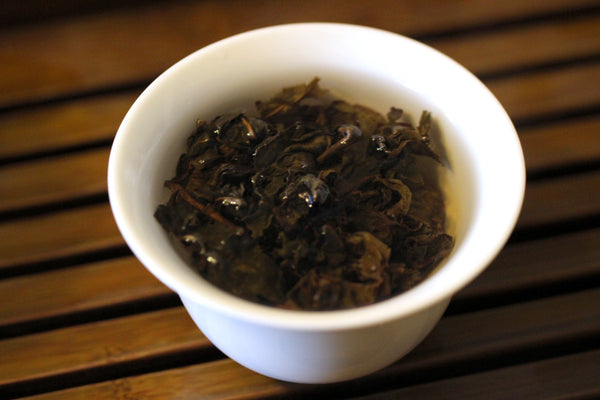 Huang GuiFei Oolong Tea