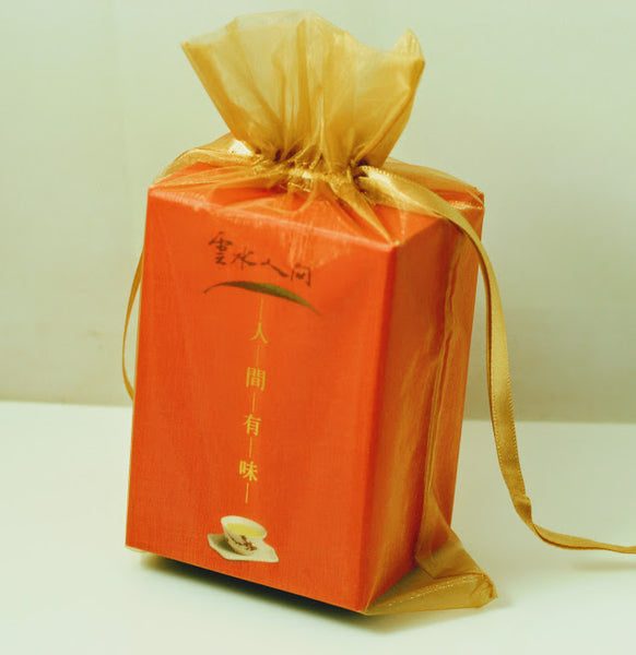 Red Box Gift Set