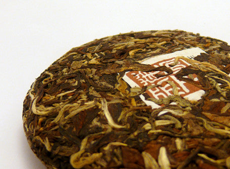 Oriental Beauty Cake Oolong