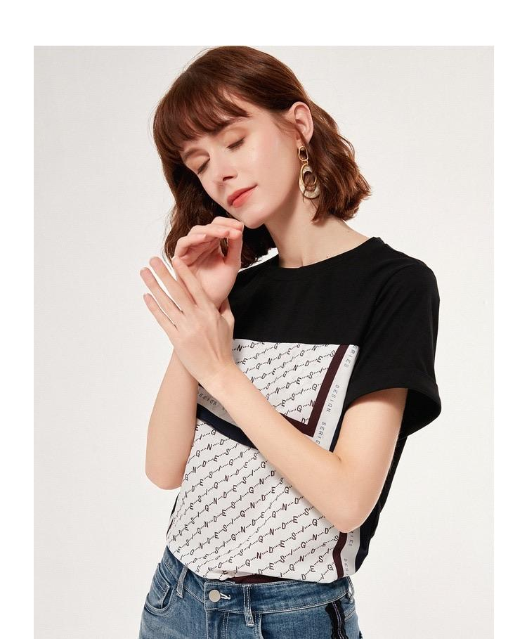 PNM ClOTHING TOP S / Black Printed Sleeved Relaxed T-Shirt