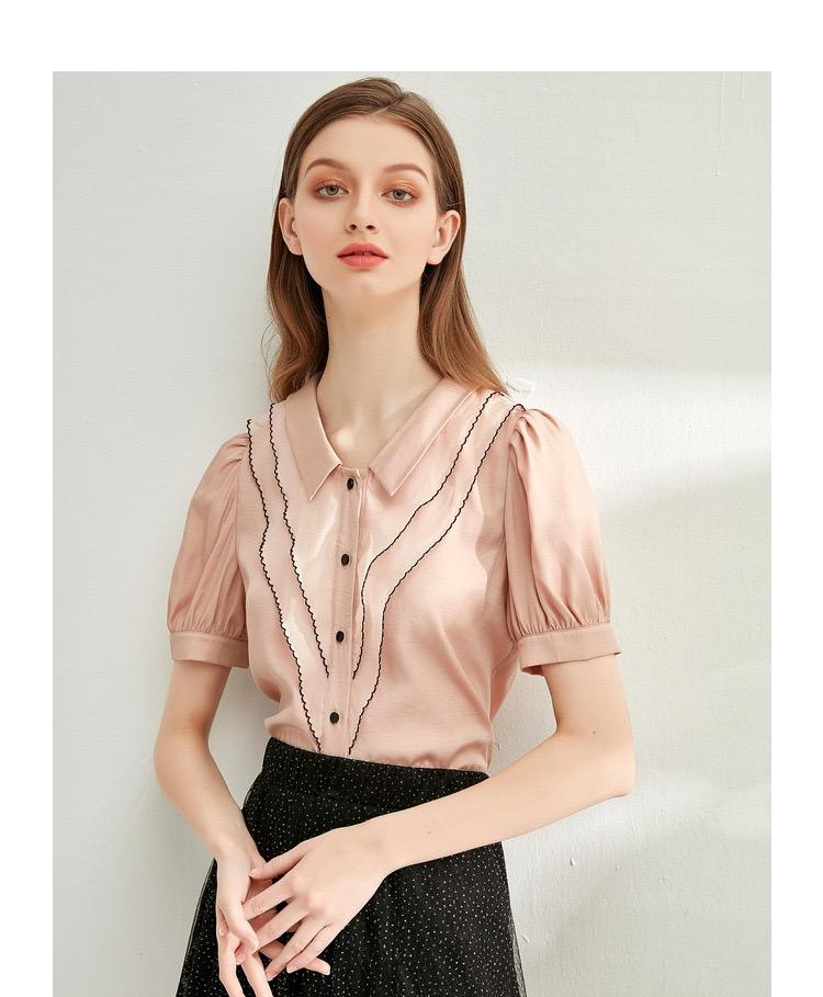 PNM TOP Top With Ruffled Neckline