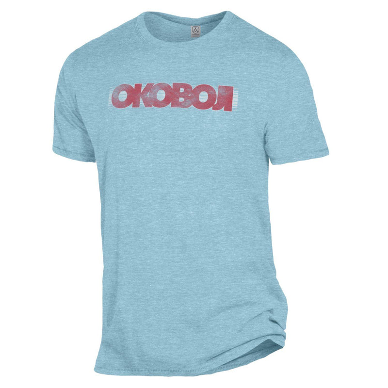 Okoboji Soft Vintage Tee - Light Blue