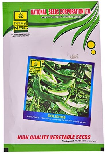 NSC Dolichos(सेम)- 100gm( This Price include Procurement & Handling )
