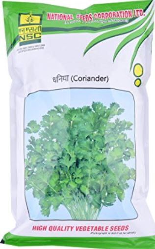 NSC Coriander (धनिया) - Pant Haritama( This Price include Procurement & Handling