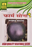 Hybrid-Misthi Water Melon NSC 50gm
