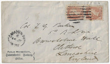 Load image into Gallery viewer, 1877, Canadian Pkt (Canadian Packet East) - 3¢ SQ (2) on Intercolonial Railway cover, written by Prime Minister, Hon. Alexander Mackenzie