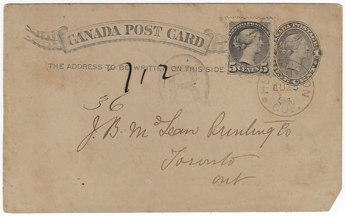 1894, Huntingdon Que - 5¢ SQ (Ottawa printing) on 1¢ stationery postcard, 6¢ registered postcard rate