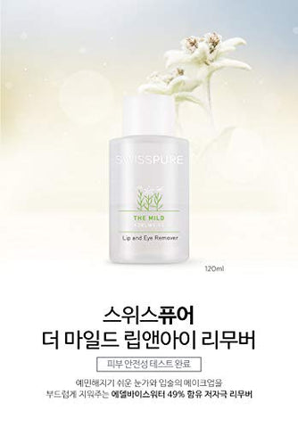 [SWISSPURE] The Mild Cleansing Lip & Eye Remover (120ml)