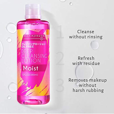 HANAJIRUSHI Cleansing Water, Face Eye and Lips All-in-1 Make-Up remover and Facial Cleanser for All Skin Types (380ml(Pack of 1))