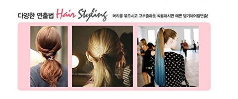 Hairpiece braiding hair Ring for Girl, #black, Korean style, Kpop style, Korean Hair style