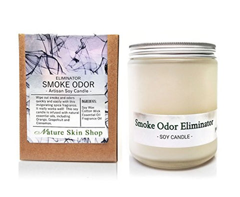 Nature Skin Shop Artisan So Candle (Smoke and Odor Eliminator)