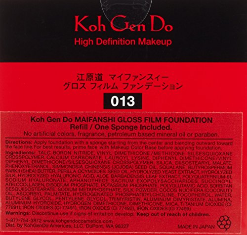 Koh Gen Do Gloss Film Foundation, Cool Med Light 013, Unscented, 9 G.