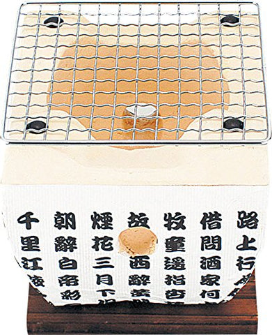 Hida Konroami with 14cm HR-8374 transfected peace fixed phrase pleasantly (japan import)