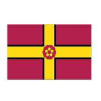Northamptonshire Flag - Life's a breeze GB Ltd