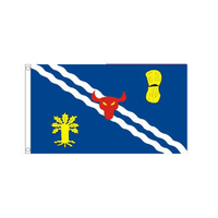 Oxfordshire County Flag - Life's a breeze GB Ltd