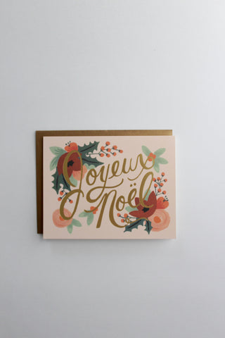 Joyeux Noel Christmas Greeting Card, Boxed Set of 8