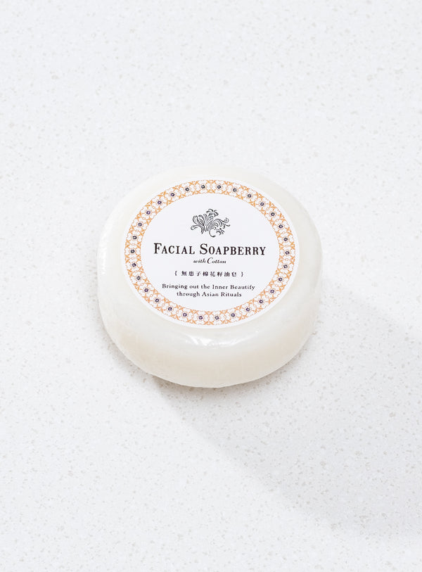 Facial Soapberry 無患子棉花籽油石鹸
