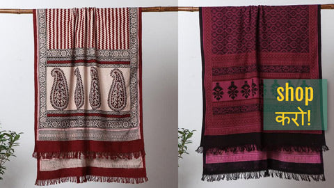 Bagh Print Towels in Handloom Cotton Fabric from Jhiri by Umar Faruk Khatri