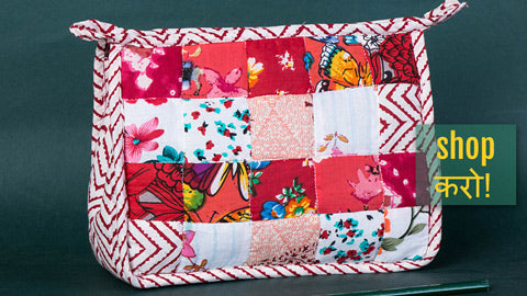 Multipurpose Handmade Patchwork 3 Pockets Toiletry Bags by Purkal Stree Shakti Samiti, Dehradun
