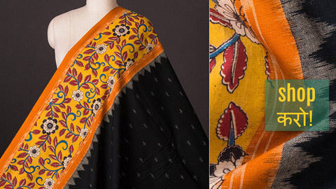 Ikat Woven Kalkamkari Block Printed Border Cotton Fabrics