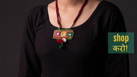 Threaded Bead Work & Coin Jewelry by Chammak Challo - Earrings & Necklaces