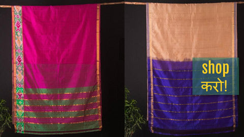 Original Mangalgiri Silk Cotton Zari Checks Handloom Sarees by Lakshman Rao