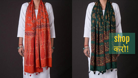 Barmer Ajrakh Block Printed Natural Dyed Cotton Stoles