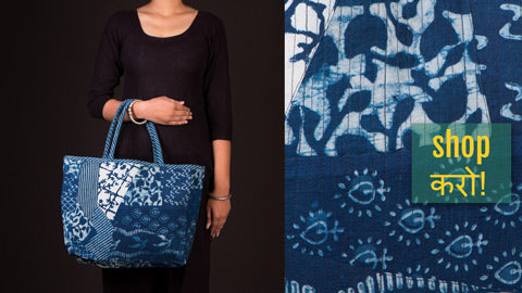 Murshidabad Quilted Indigo Block Printed Patchwork Shoulder Bags
